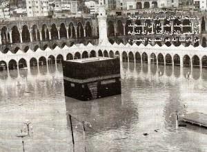 ka'bah-kebanjiran