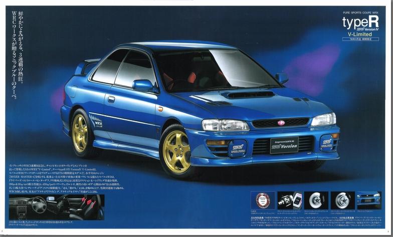 Subaru Impreza I, 1st, 1-gen, zdjęcia, japoński sportowy samochód, kultowy, 日本車, スポーツカー, スバル, coupe