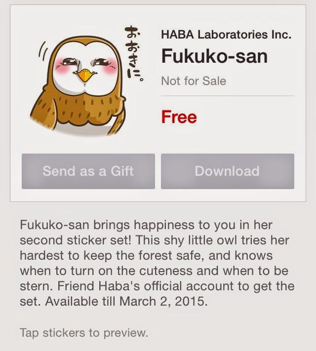 Fukuko-san sticker