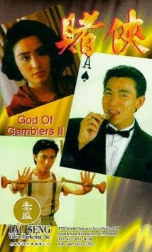 God of Gamblers 2 (1991)