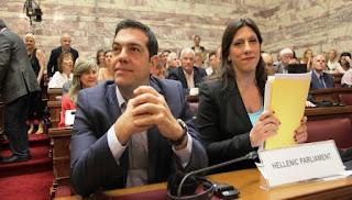 """ΑΠΑΝΤΗΣΗ ΤΗΣ ΠΡΟΕΔΡΟΥ ΤΗΣ ΒΟΥΛΗΣ ΣΕ ΟΣΑ ΥΠΑΙΝΙΧΘΗΚΕ ΧΘΕΣ Ο ΠΡΩΘΥΠΟΥΡΓΟΣ ΓΙΑ ΤΗΝ ΙΔΙΑ Ζωή Κωνσταντοπούλου:"""" Οι πολίτες ψήφισαν τον ΣΥΡΙΖΑ για να καταργήσει τα μνημόνια"""""""
