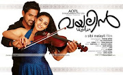 Violin malayalam movie mp3 songs download . violin malayalam movie songs .