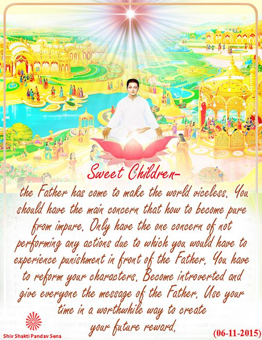 brahma kumaris hindi website for essays