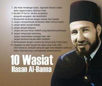 As-Syahid Imam Hassan Al-Banna