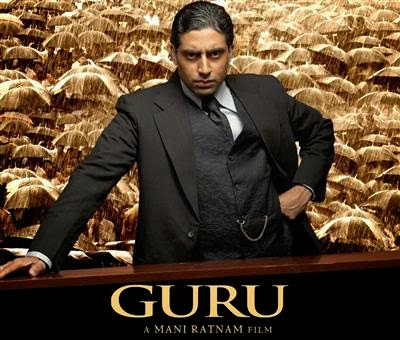guru hindi movie free download for mobile