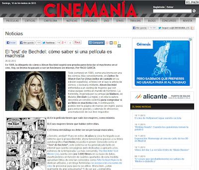http://cinemania.es/noticias-de-cine/el-test-de-bechdel-como-saber-si-una-pelicula-es-machista