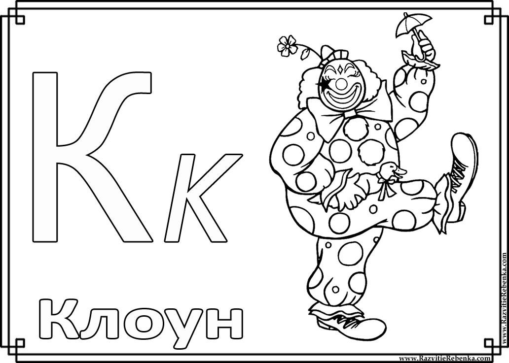 Раскраска щенячий патруль на русском языке