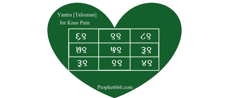 An Indian Healing Talisman to remove Knee Pain