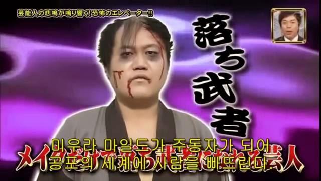 Fantôme japonais dans un ascenseur, blague caméra caché terrifiante d'horreur