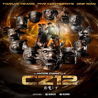 chinese-zodiac-cz12-soundtrack