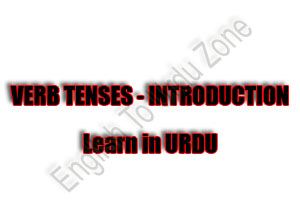 verb tenses in urdu