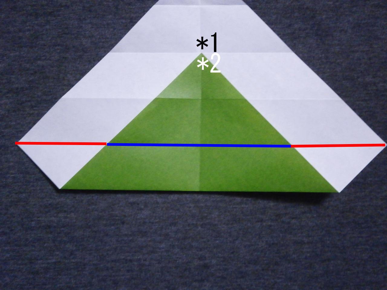 KATAKOTO ORIGAMI: How to fold an origami snake - photo#19