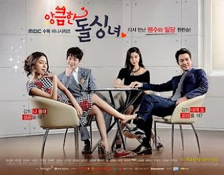 download drama korea cunning single lady sub indi english terbaru