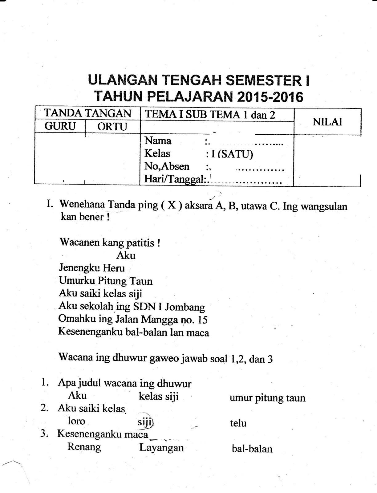 Uts Tema 1 Sub Tema 1 Dan 2 Sd Kelas 1 Semester Ganjil Ta 2015 2016 Kurikulum 2013 Sunarto S Kom
