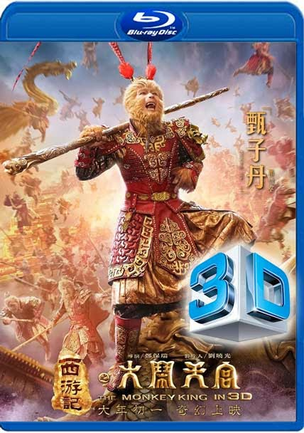 The Monkey King (2014) 3D BluRay 1080p 5.1CH Half-SBS x264 1.5GB