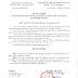 Quyết định số 3169/QĐ-ĐHSPHN, ngày 23/6/2014 của Hiệu trưởng Trường ĐHSP Hà Nội về việc miễn thi môn ngoại ngữ đầu vào thạc sỹ, miễn xét môn ngoại ngữ đầu ra khi ra trường