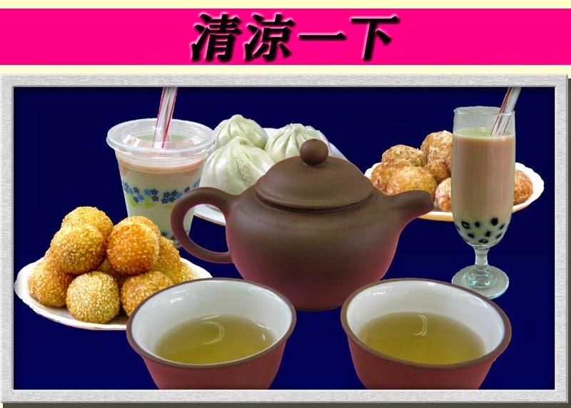 清涼一下 一壽 上海特色点心店