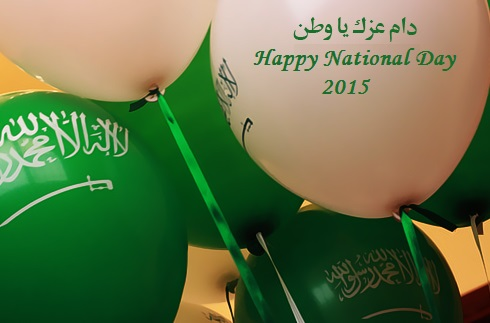 Saudi day wishes