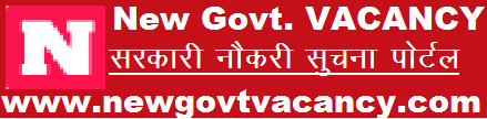 New Govt. VACANCY - Sarkari  Naukari  - MP online - govt job in mp - job in railway Recruitment