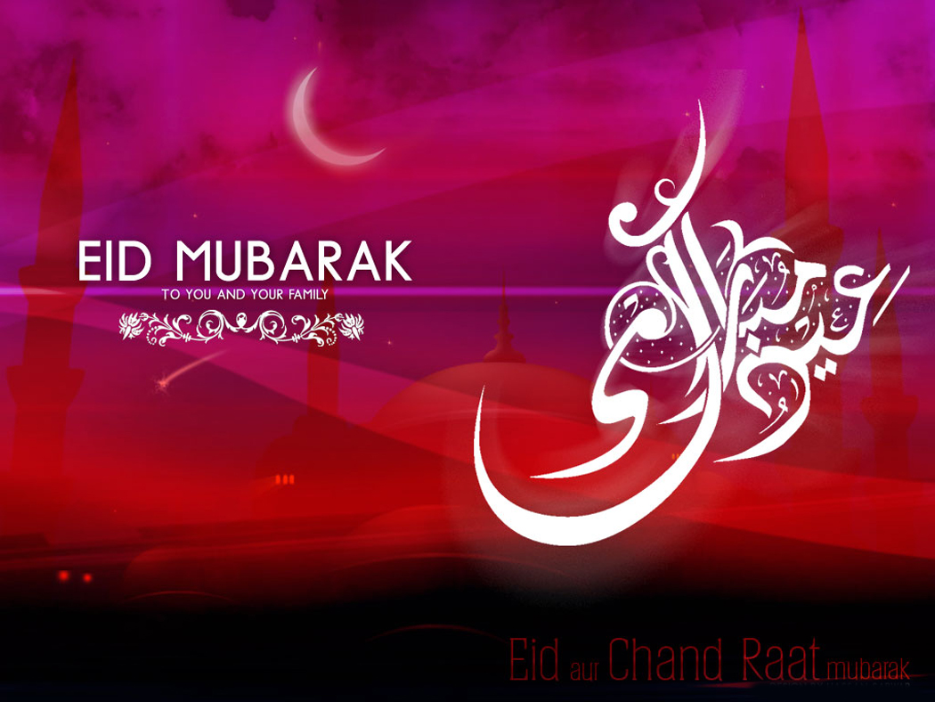 Eid ul fitr cards all greetings valentines cards new year eid ul fitr cards kristyandbryce Image collections