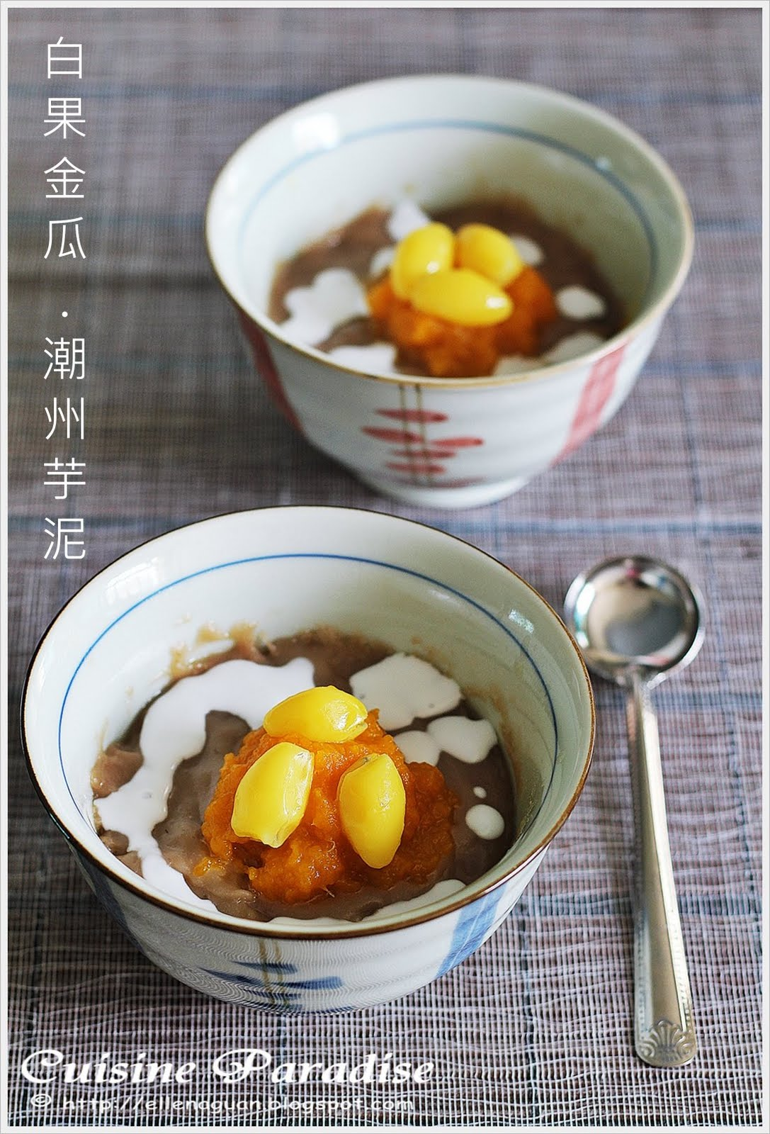 ... Recipes, Reviews And Travel: [Dessert]Orr Nee With Gingko Nut And