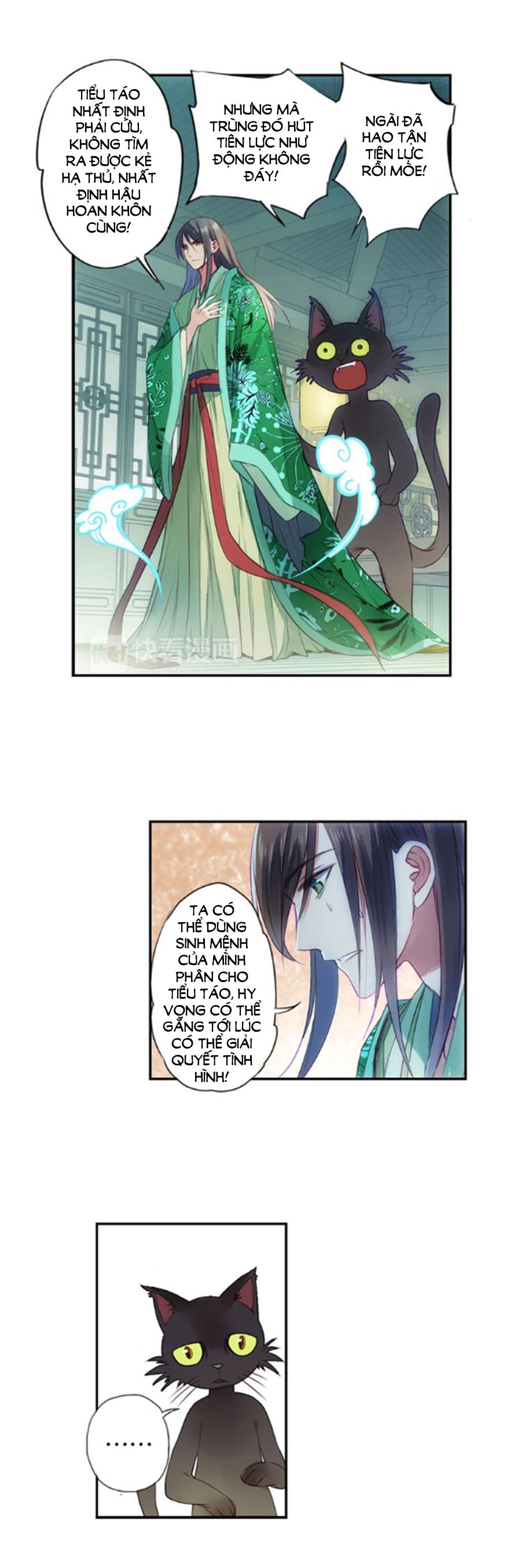 Sơn Thần và Tiểu Táo 2 Chap 5 - Next Chap 6