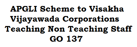 APGLI Scheme to Visakhapatnam Vijayawada Corporation Teaching Non Teaching Staff GO 137