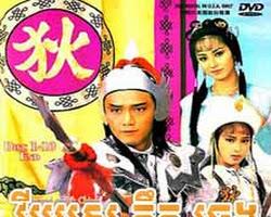 [ Movies ] Vireak Boros Tek cheng - Chinese Drama In Khmer Dubbed - Khmer Movies, chinese movies, Series Movies -:- [ 70 end ]