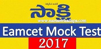 Sakshi Eamcet Mock Test 2017