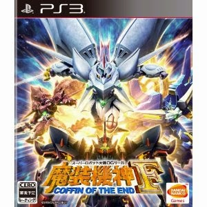 [PS3] Super Robot Taisen OG Saga: Masou Kishin F Coffin of The End [スーパーロボット大戦OGサーガ 魔装機神F COFFIN OF THE END] (JPN) ISO Download