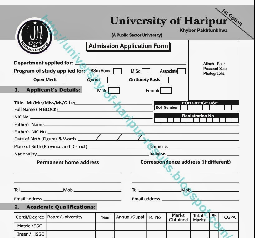 University of Haripur Admission Application Form