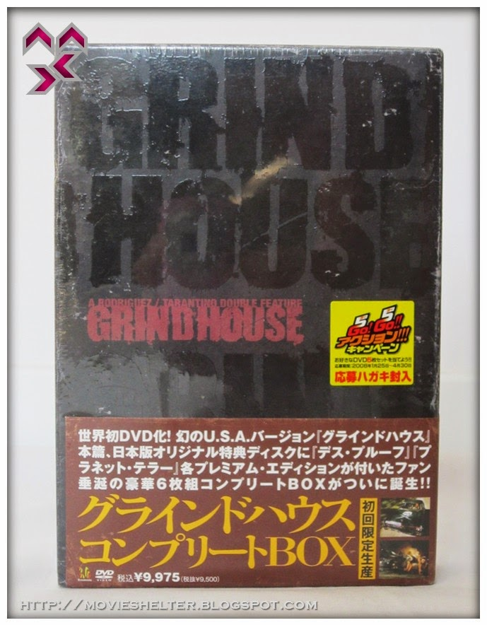 Grindhouse Planet Terror Death Proof Grindhouse Death Proof