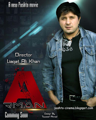 Pashto New Film Poster