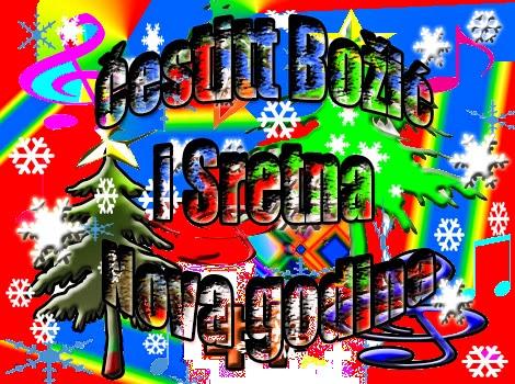 Čestitka za Božić i Novu godinu Šarena rapsodija