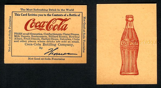 Coca cola coupon code