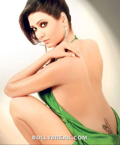 karishma tanna Backless Maxim India Scan - Green Hot Bare Back Top  - Karishma Tanna Backless Bare Back Maxim Scans - Tatto on lower back