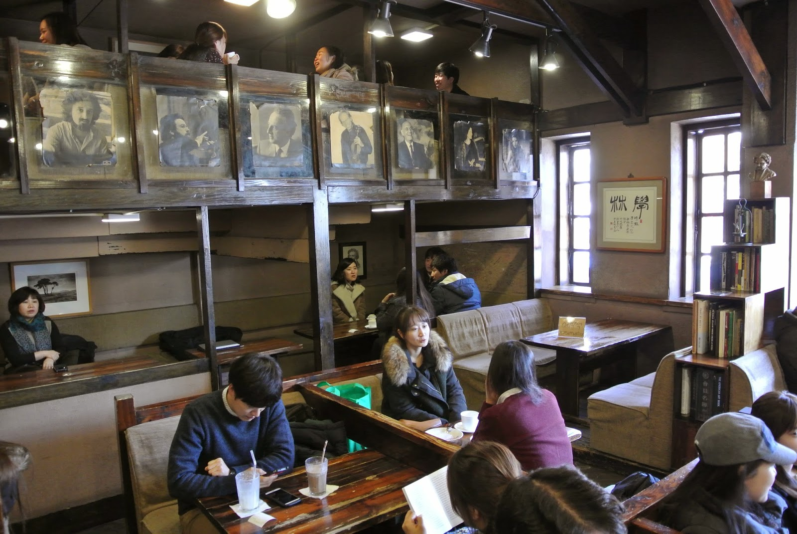 Hakrim Dabang: Seoul's Original Cafe |Seoul Searching on