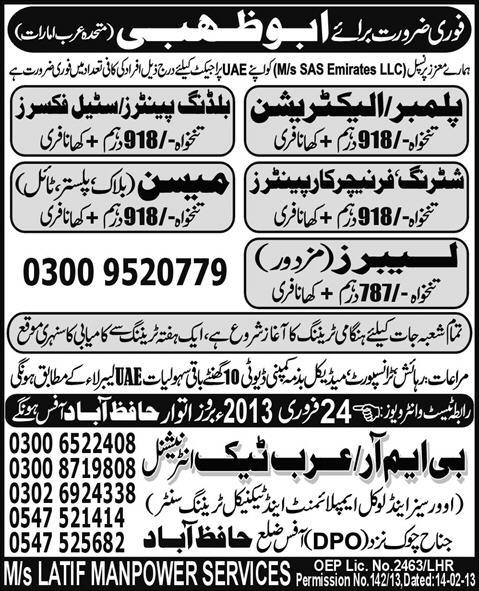 plumber-steel-fixers-massaon-labours-advertisement