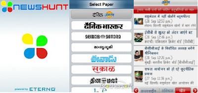 newshunt complete list newspaper