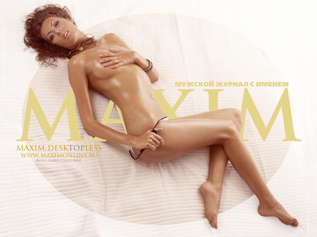 Эротический журнал для мужчин 25 фотография