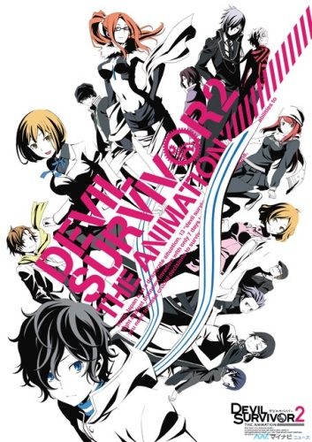 Devil Survivor 2 The Animation - デビル サバイバー 2 THE ANIMATION