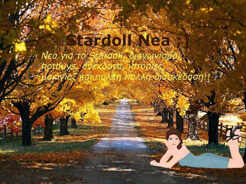 Stardoll Νεα ;]