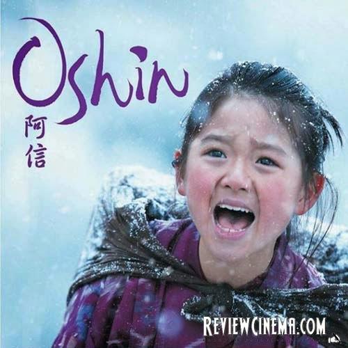 """<img src=""""OSHIN.jpg"""" alt=""""OSHIN Cover"""">"""