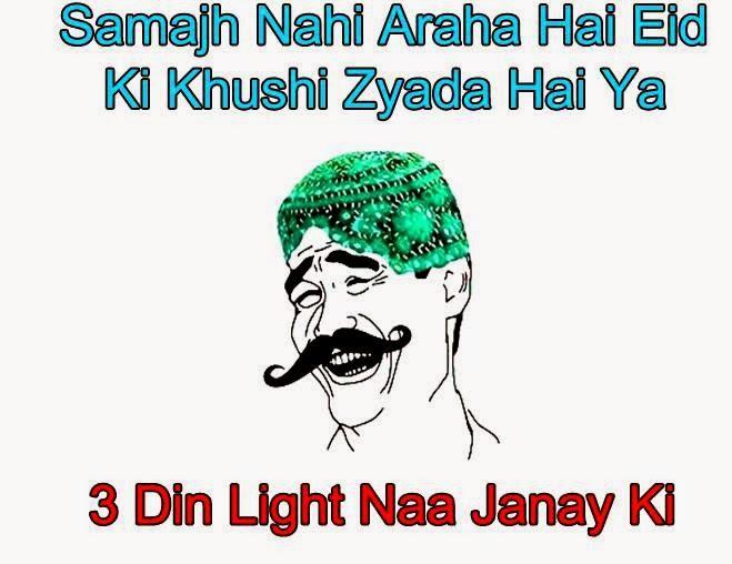 Eid Jokes Memes Sms Funny Quotes In Urdu Fashion Fanz