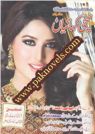 Free Download Sachi Kahniyan Digest February 2015
