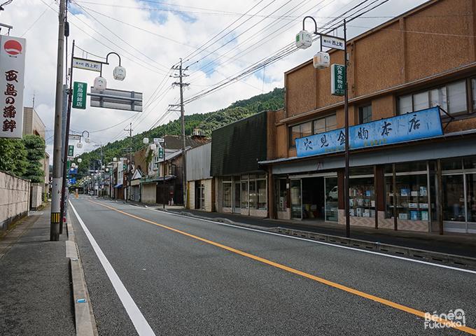 Kurogi-machi, Yame, Fukuoka