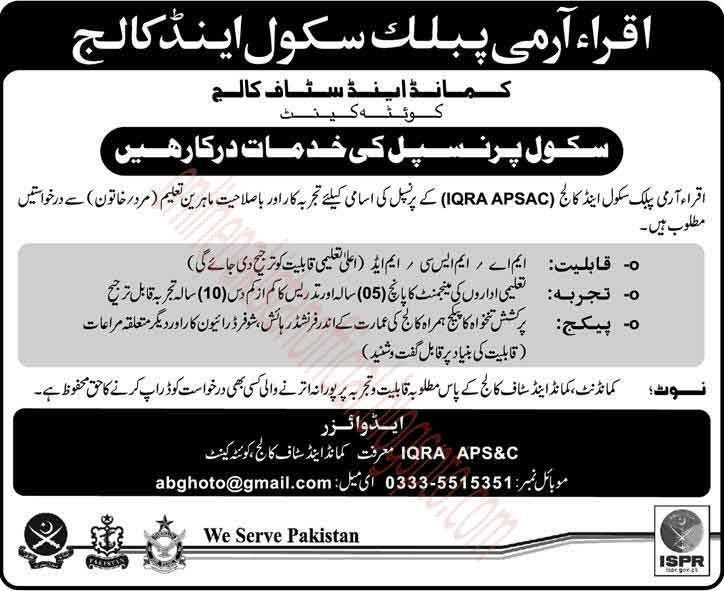 Jobs in Iqra armi public school