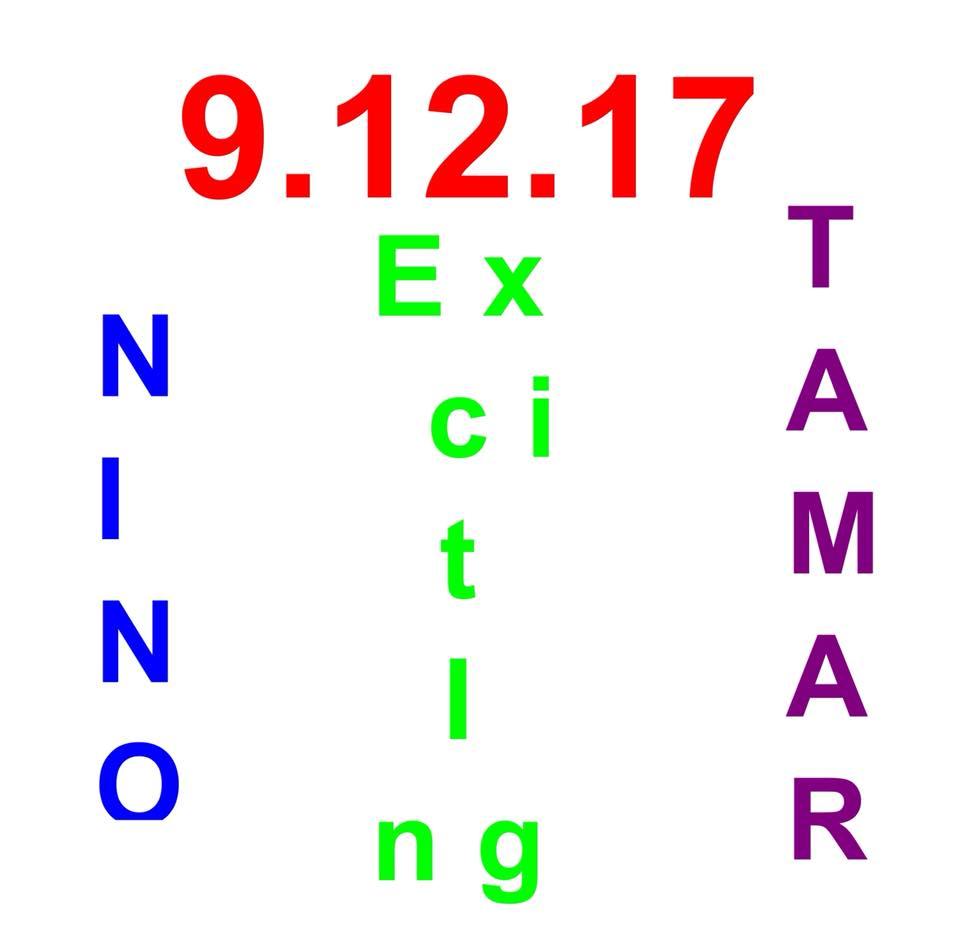תאריך שכדאי לזכור