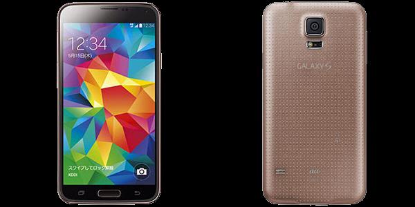 Samsung Galaxy S5 Champagne for KDDI AU