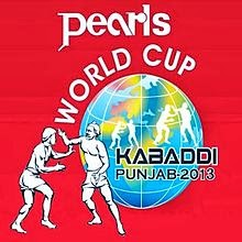 INDIA VS PAKISTAN FINAL MATCH 4th Kabaddi World Cup 2013 Full Match Highlights Video